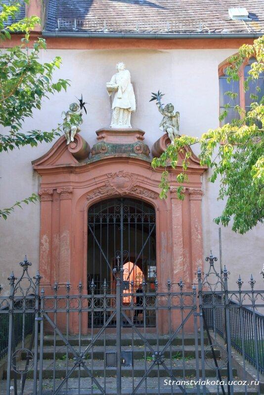Германия, Майнц, Собор Святого Стефана