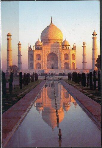Сделать, как из индии отправить открытку