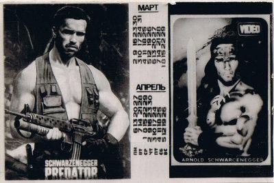Плакат из боевиков