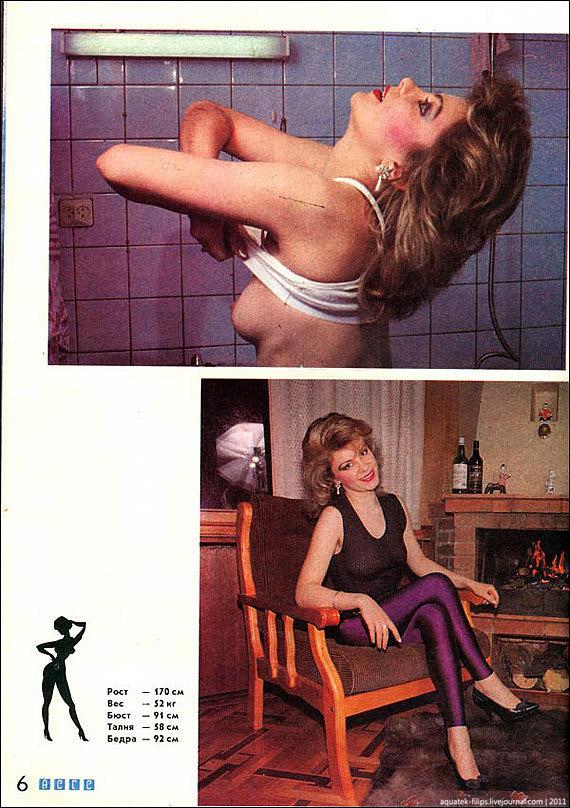vspominaya-eto-erotika-15
