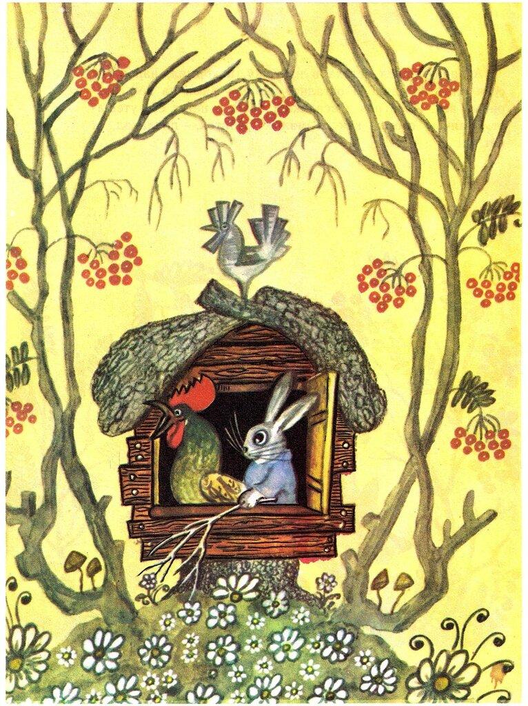 Поздравлением днем, картинки васнецова к сказкам
