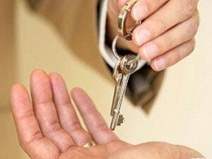 Многодетная семья из Владивостока получила жилищный сертификат