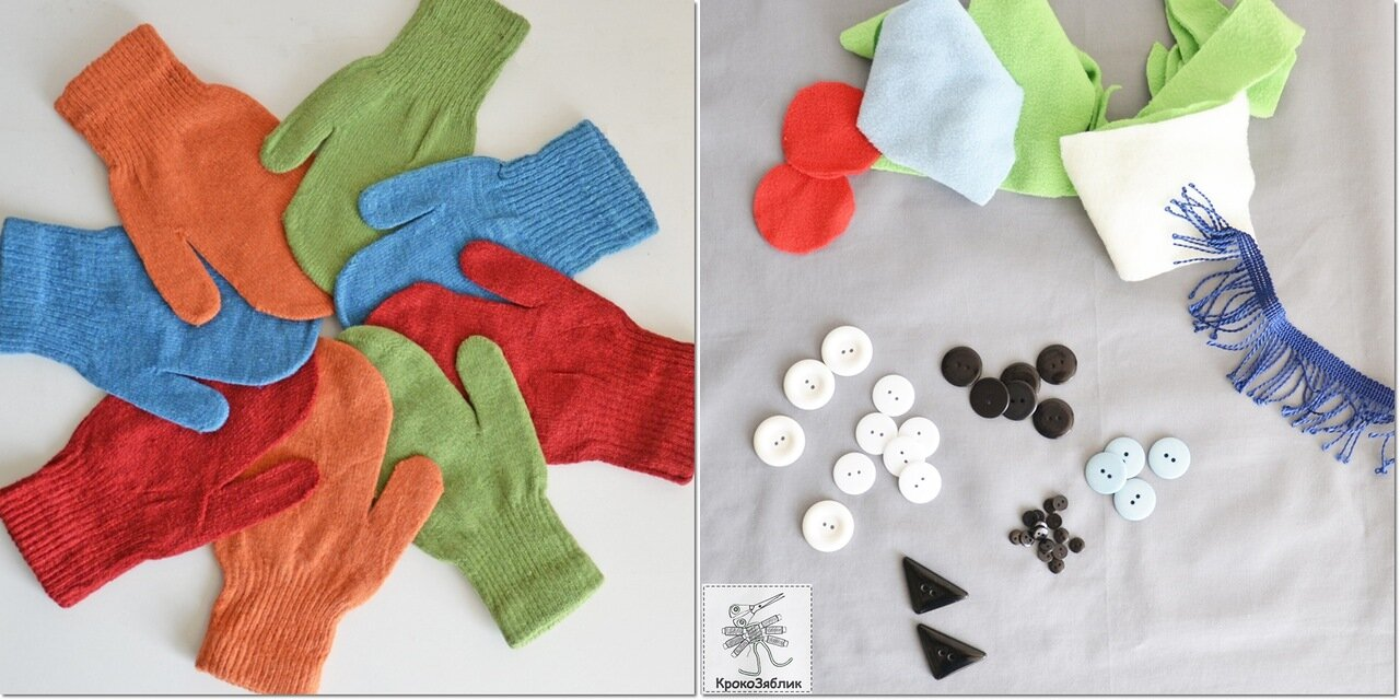 весёлые рукавички<br />