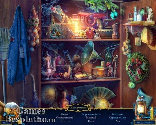 Рождественские истории: Щелкунчик. Коллекционное издание