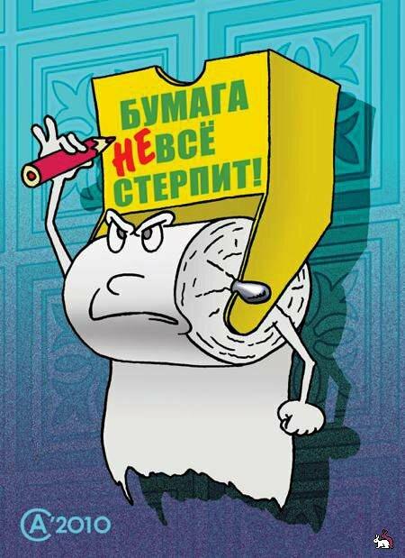 19 ноября Всемирный день туалета!. день туалета, праздник