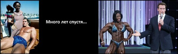 Юмор 7 real-muscle