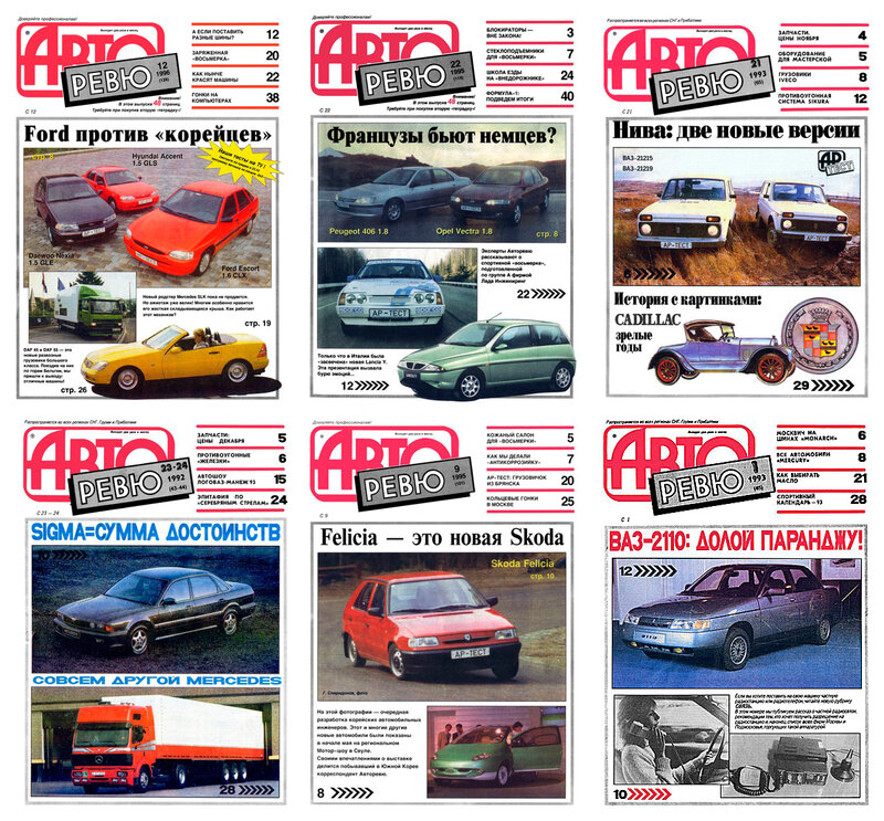 Тесты автомобилей в авторевю: opel astra gtc, renault megane coupe