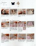 Asahi Original.Handmade Clothes for Baby 0-24 №10 2010