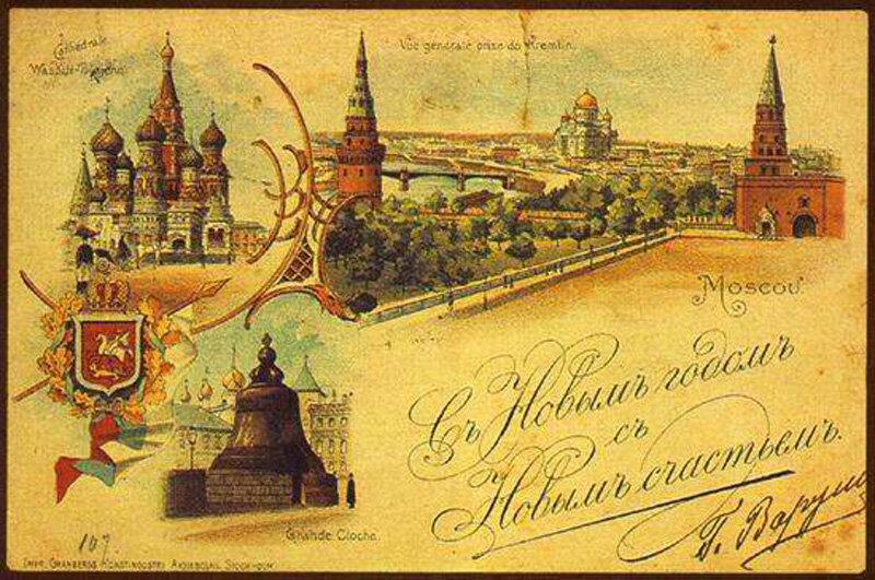 Прикольные, первая поздравительныя открытка