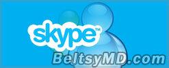 Windows Live Messenger будет заменён на Skype