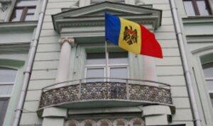 Назначен новый посол РМ в Российской Федерации