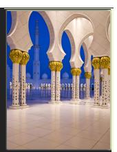 ОАЭ. Абу Даби. Мечеть шейха Заеда. Фото Vinnikava Viktoryia - shutterstock