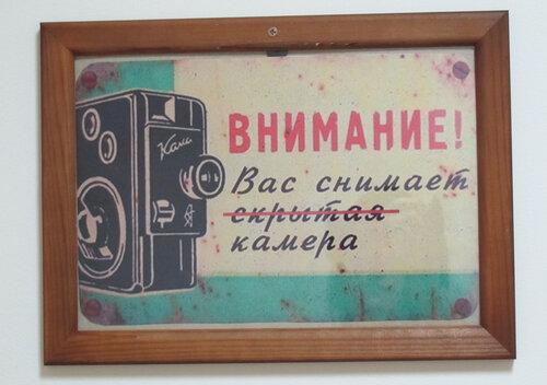 http://img-fotki.yandex.ru/get/6516/139483201.11/0_c765a_12ddf7a8_L.jpg