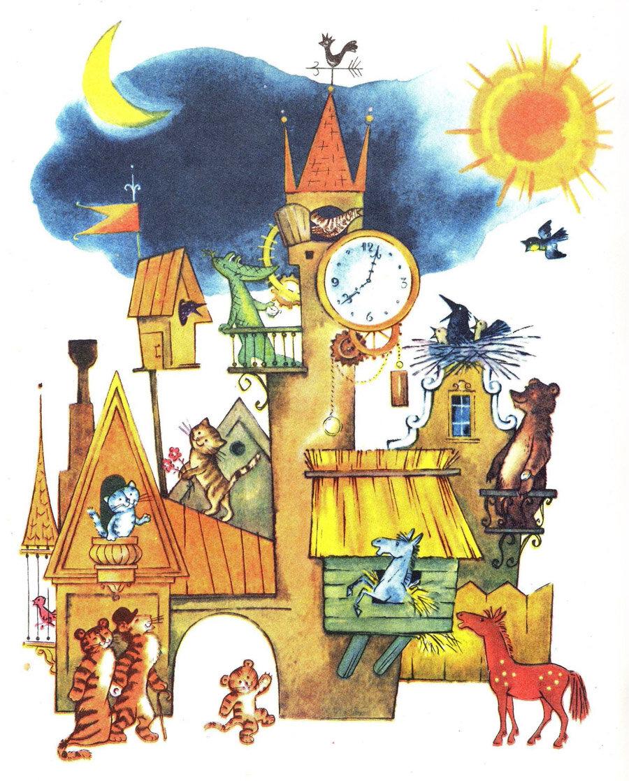 Часы рисунок
