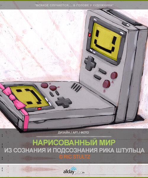 Паранормальный поп-арт мир Рика Штульца. Рисованные фрагменты от Ric Stultz. 40 картинок
