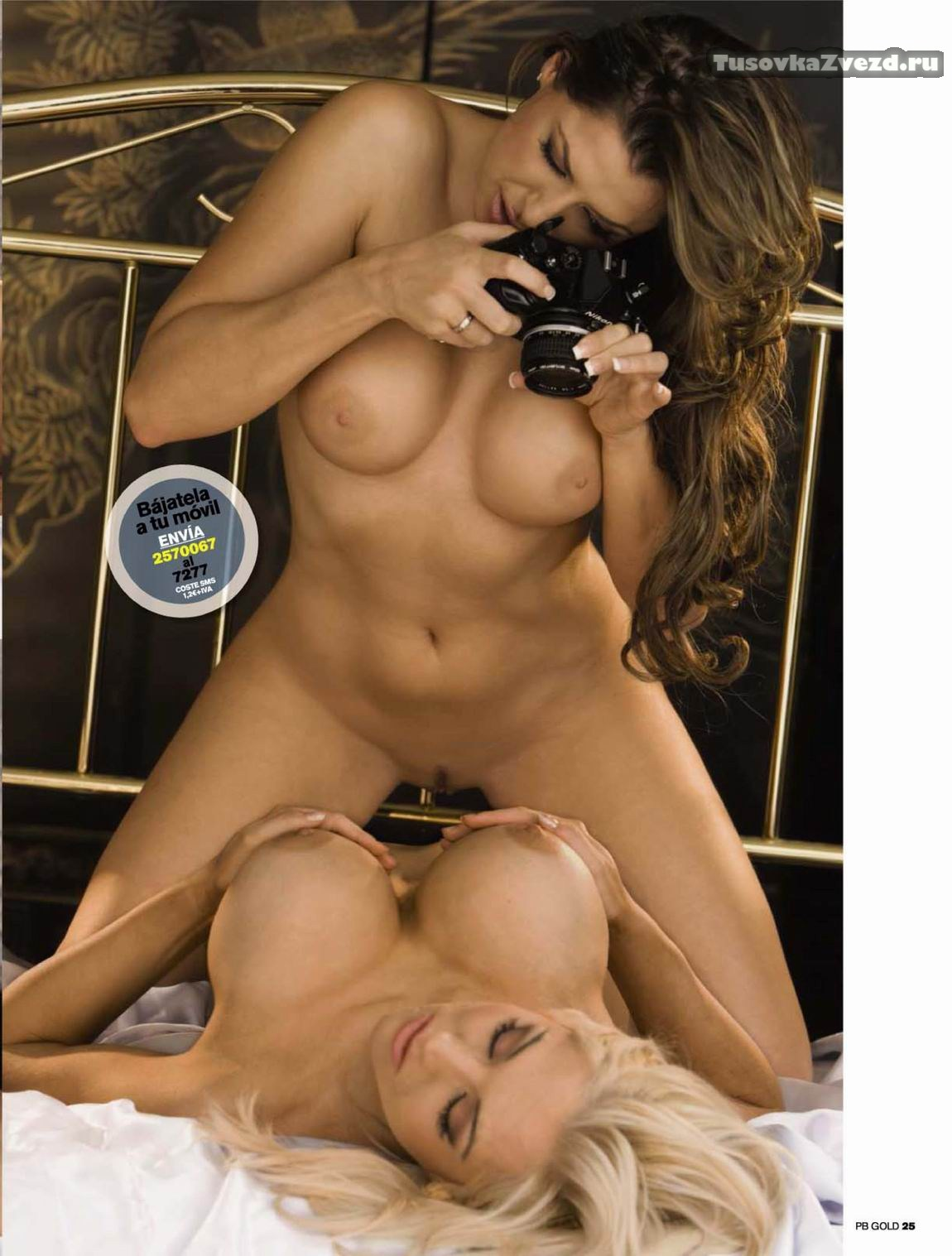 Playboy mension pic gallery porn porn photo
