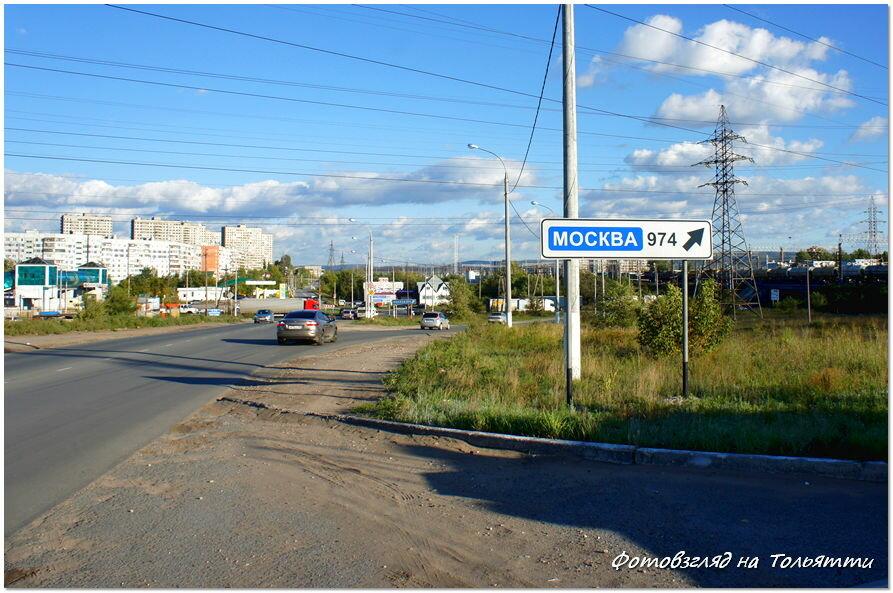 Развязка на трассе М5 Тольятти