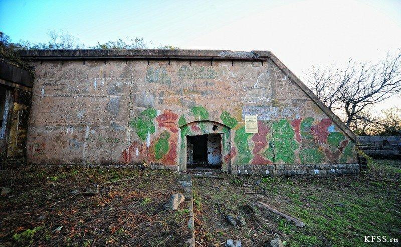 Форт №12 Владивостокской крепости kfss убежище для выкатных орудий