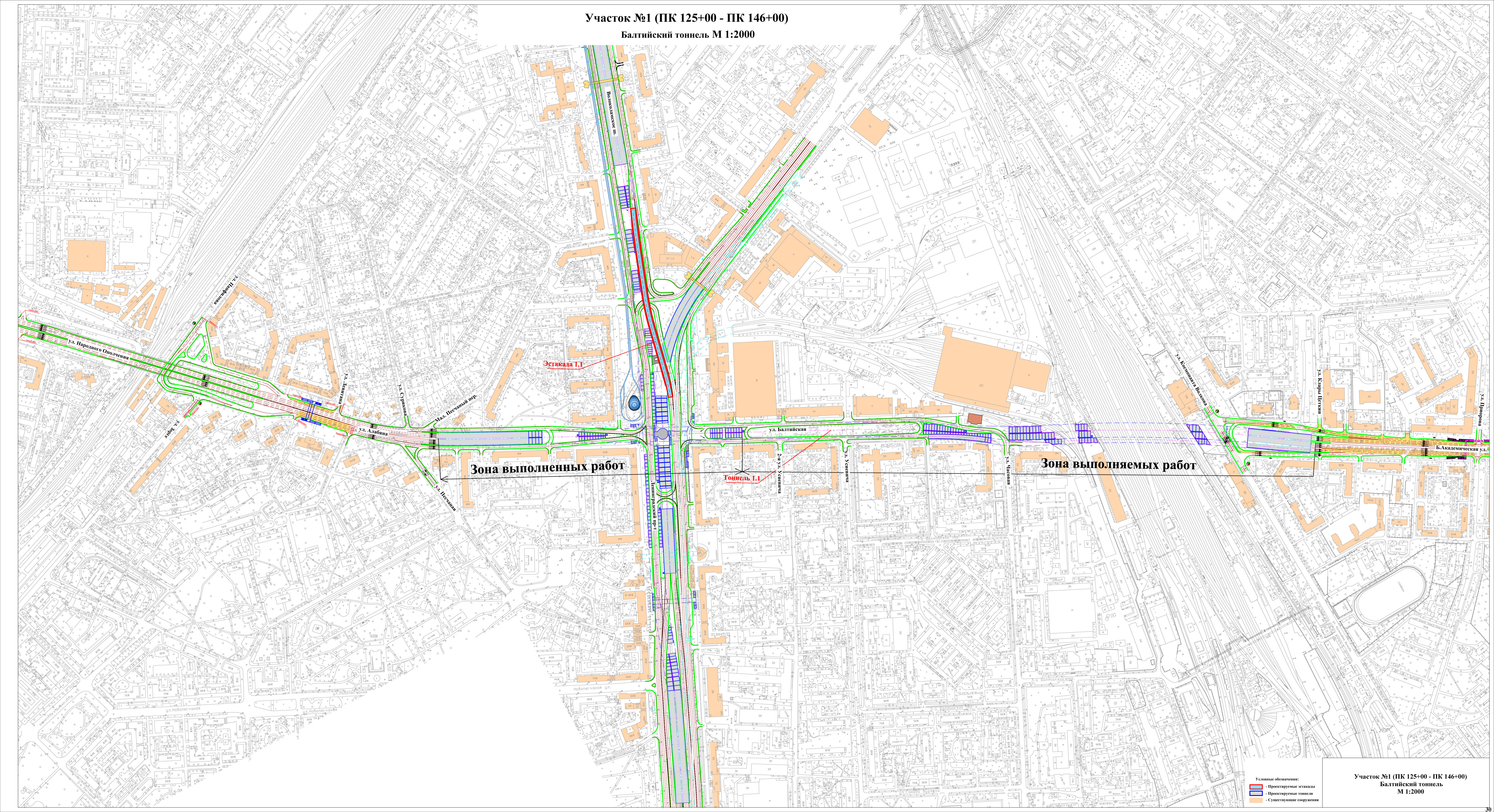 схема строительства туннеля на молодогвардейской улице