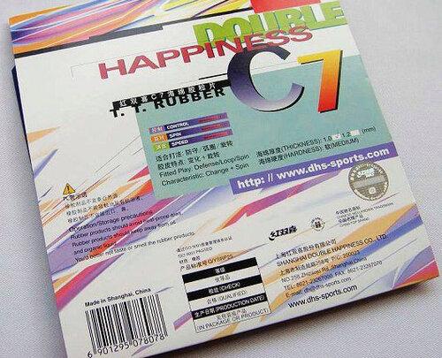 c7 back