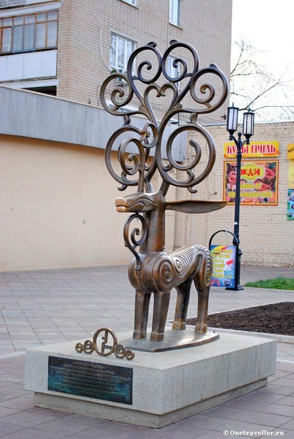 Сарматский олень в Оренбурге