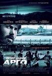 Argo_3.jpg
