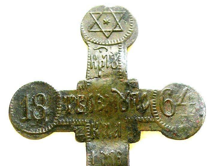 Крест 1864 года цена монет 25 рублей 2014 продают