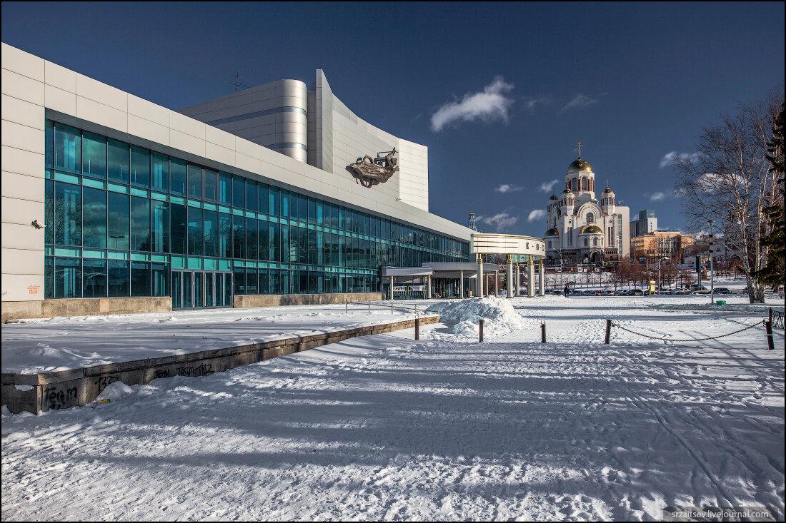 Кинотеатр «Космос» (Екатеринбург и область) Афиша