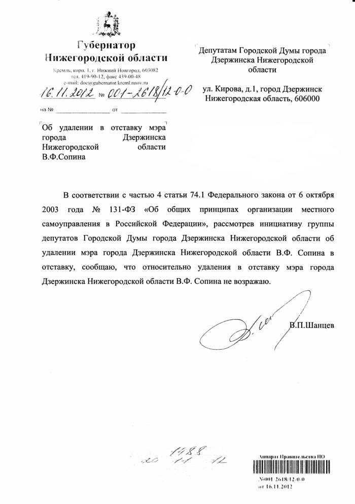 http://img-fotki.yandex.ru/get/6516/31713084.2/0_9fa01_e410642a_XXL.jpg