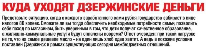 http://img-fotki.yandex.ru/get/6516/31713084.3/0_a3fa3_aafc2781_XL.jpg