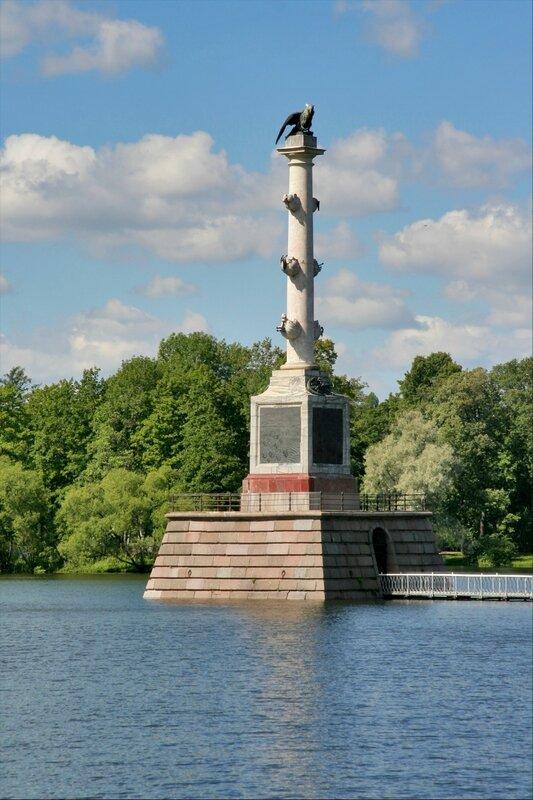 Екатерининский парк, Чесменская колонна