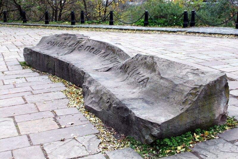 Памятный камень на Пейзажной аллее