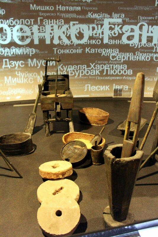 Национальный музей голодомора 32-33 годов