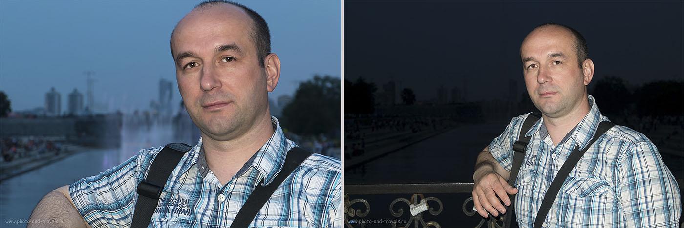 Фотография 6. Пример снимка, снятого со встроенной вспышкой на Фуджи Х-М1 КИТ 16-50, параметры съемки: слева - 400, 50, f/5.6, В=1/8 секунды, медленная синхронизация, справа – 400, 30, 5.0, 1/60 секунды, синхронизация по 2 шторке