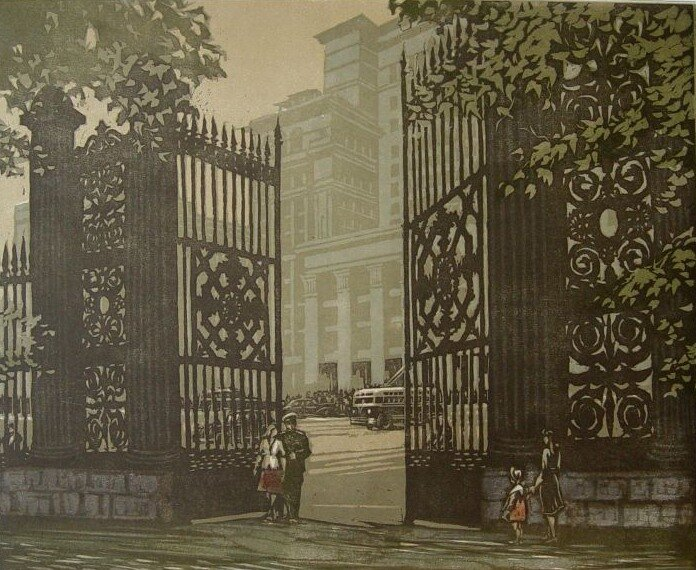 Эммануил Бенционович Бернштейн. Чугунные ворота Александровского сада. 1954.