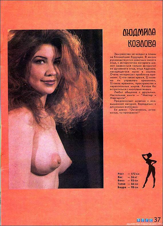 Порно журналы и альманах начала 90 годов