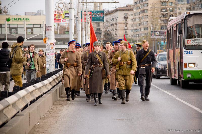 Праздничный митинг
