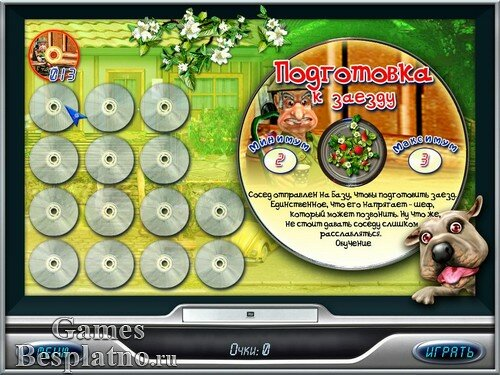 Firefox игровые автоматы
