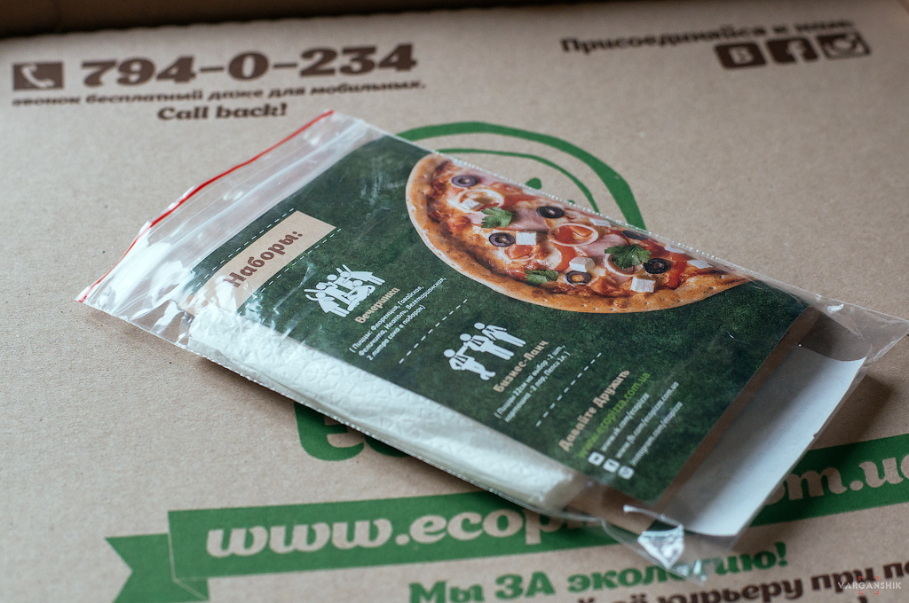 EcoPizza