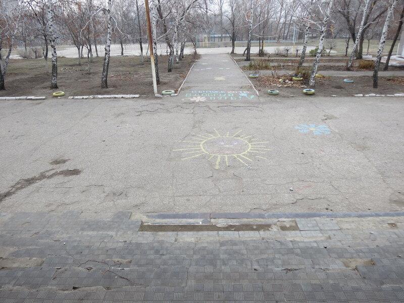 Саратов, средняя школа № 39