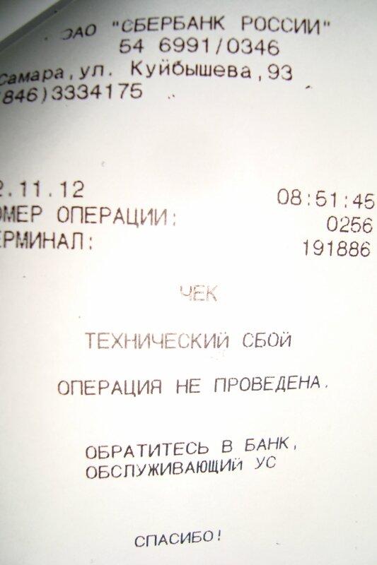 займ на карту мгновенно круглосуточно creditoros ru отзывы микрозаймы кредит