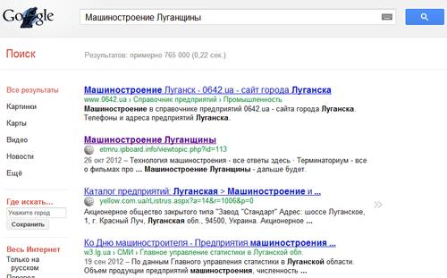 http://img-fotki.yandex.ru/get/6517/101597569.0/0_a73b9_581fb8c1_L.jpg