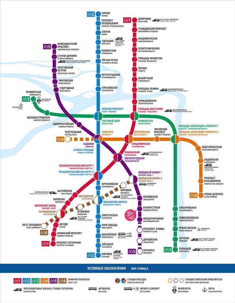 Петербург метрополитен схема 2016