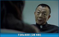 Проклятье 3D / Sadako 3D (2012) Blu-ray [3D, 2D] + BD Remux + BDRip 1080p [3D, 2D] / 720p + DVD5 + HDRip
