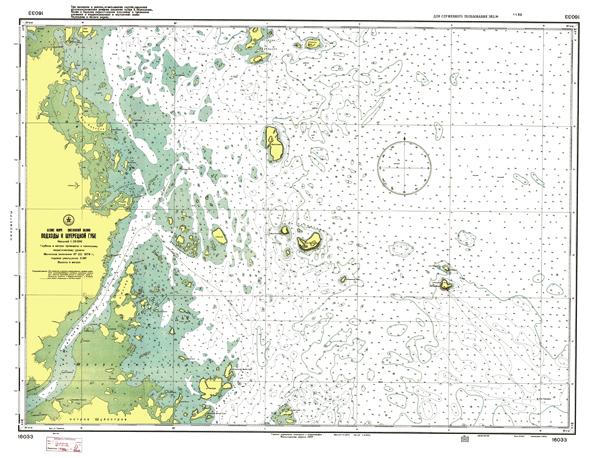 Подходы к Шуерецкой губе - морские навигационные карты на lenv.ru
