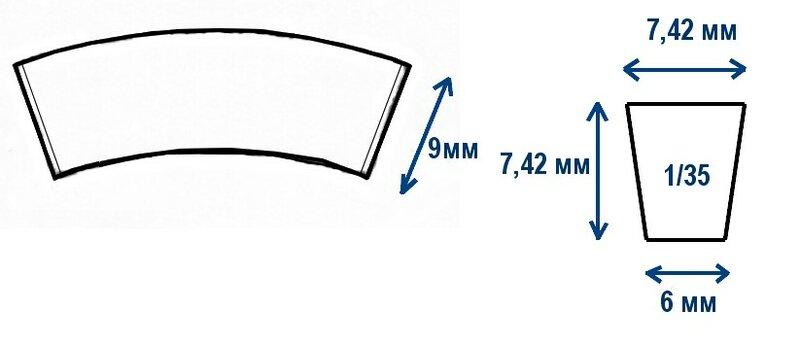 Как сделать ведро из картона