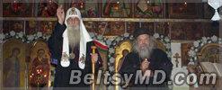 Старообрядческий Митрополит Корнилий посетит Бельцы