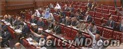 В Египте утверждён новый проект Конституции