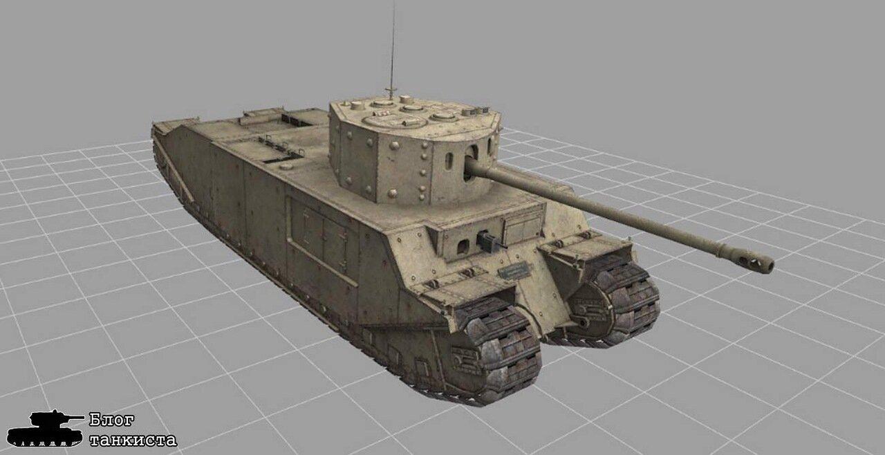 Стоимость 4 750 золотых.  AT-15А - британская ПТ-САУ 7-го уровня.  Тоже медленная, тоже хорошо бронирования.