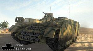 Ремоделинг StuG III